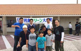 「2018日本列島クリーン大作戦」に参加しました。